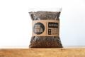 Picture of 5l Alocasia potting mix | Soil Ninja